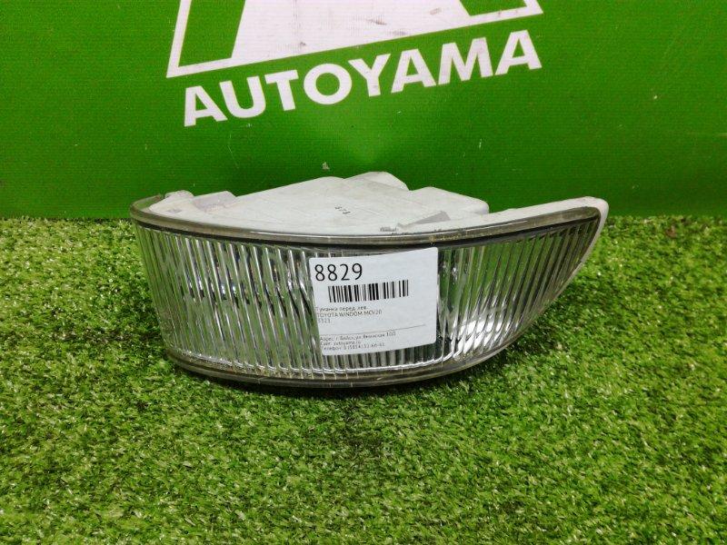 Туманка Toyota Windom MCV20 передняя левая (б/у)