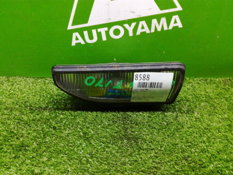 Туманка Toyota Carina ST170 передняя правая (б/у)