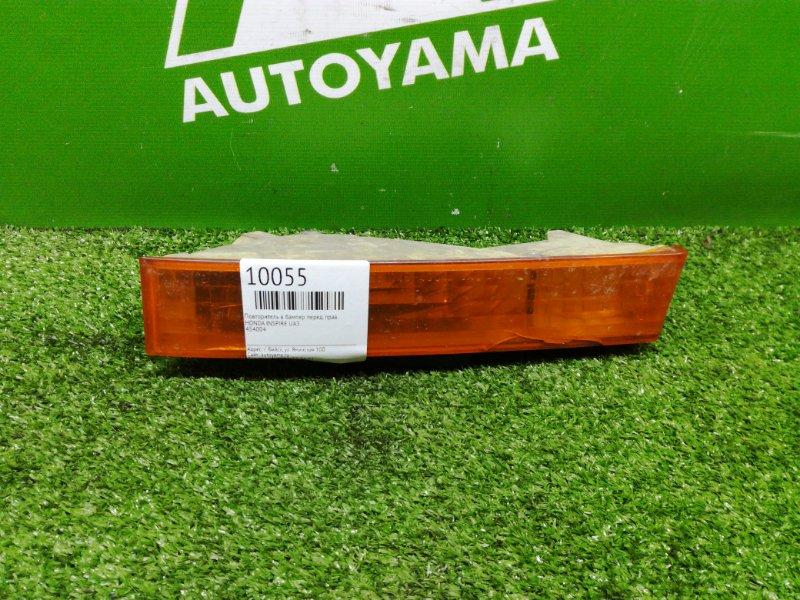 Повторитель в бампер Honda Inspire UA3 передний правый (б/у)