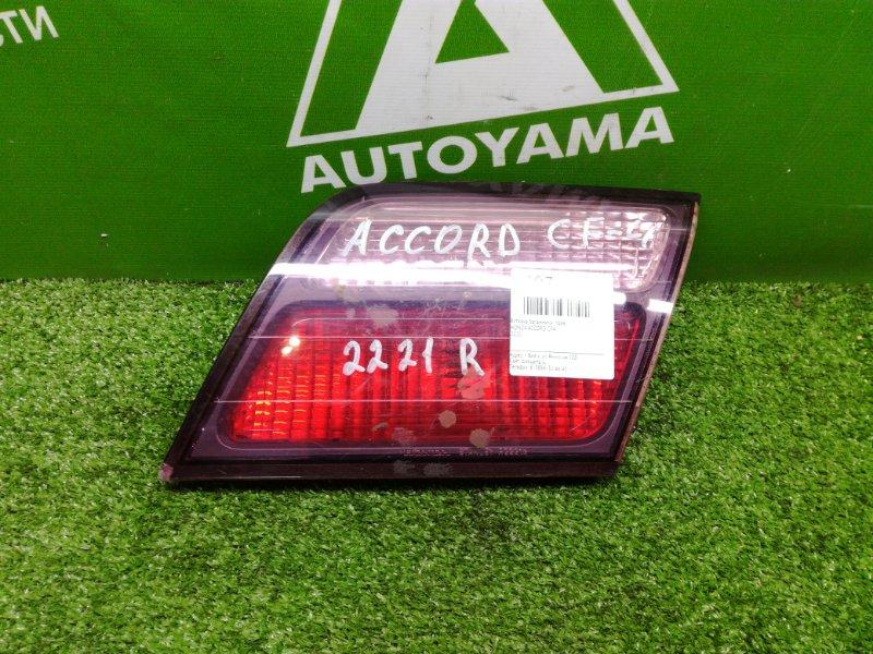 Вставка багажника Honda Accord CF4 правая (б/у)