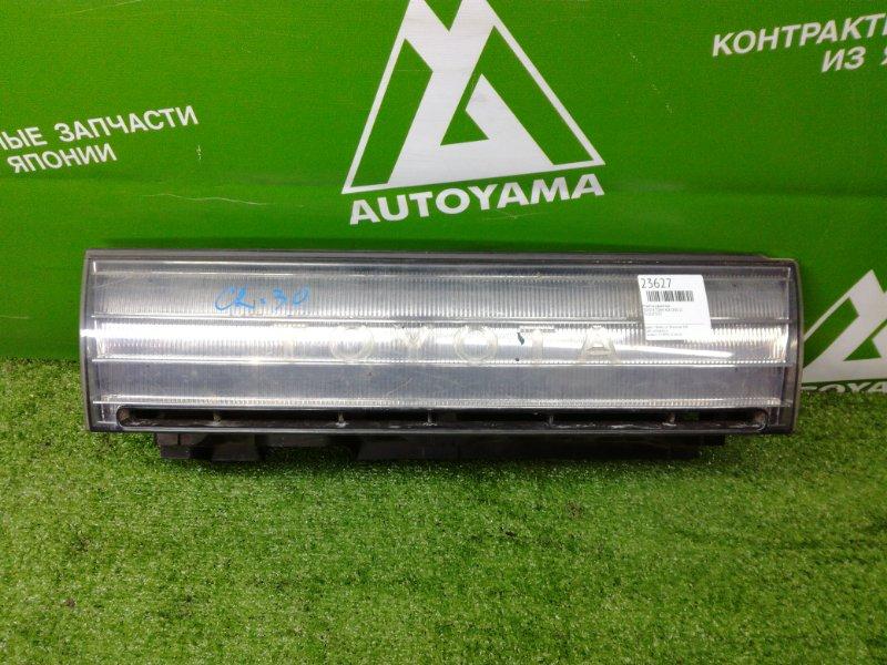 Решетка радиатора Toyota Town Ace CR30 2C (б/у)