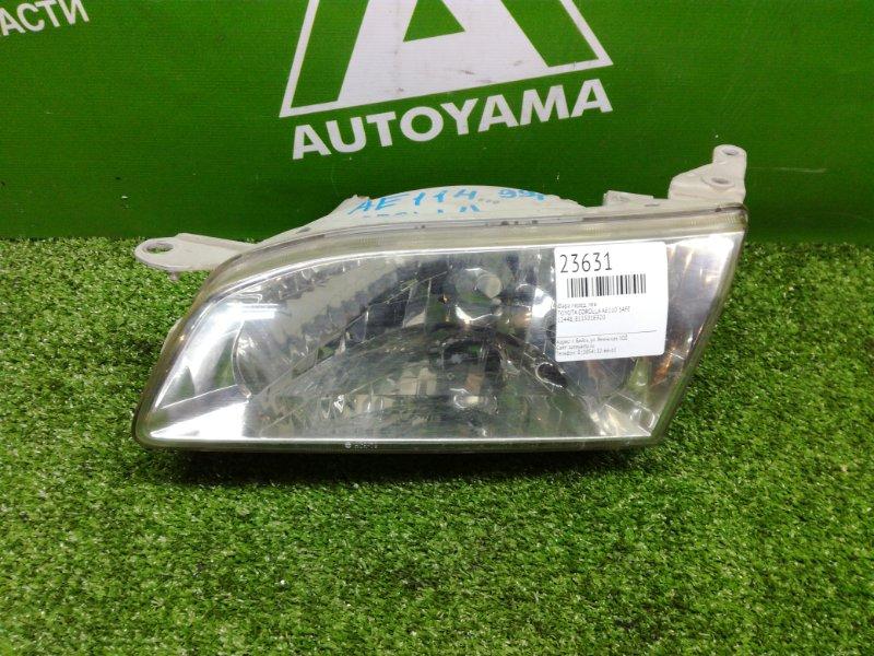 Фара Toyota Corolla AE110 5AFE передняя левая (б/у)
