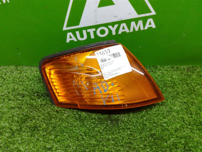 Поворотник Nissan Ad Y11 QG15 передний правый (б/у)