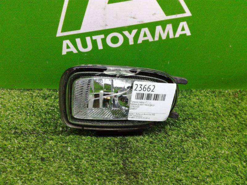 Туманка Nissan Sunny FB15 QG15 передняя левая (б/у)