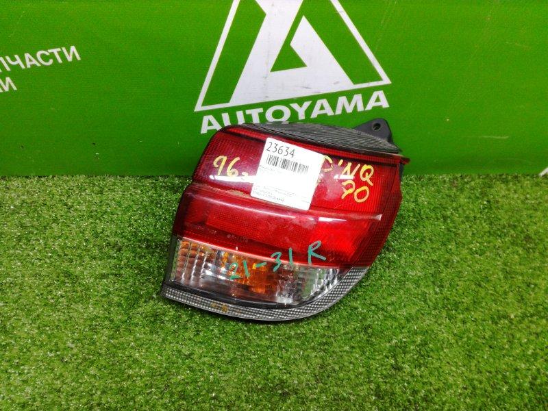 Фонарь Toyota Caldina AT190 задний правый (б/у)