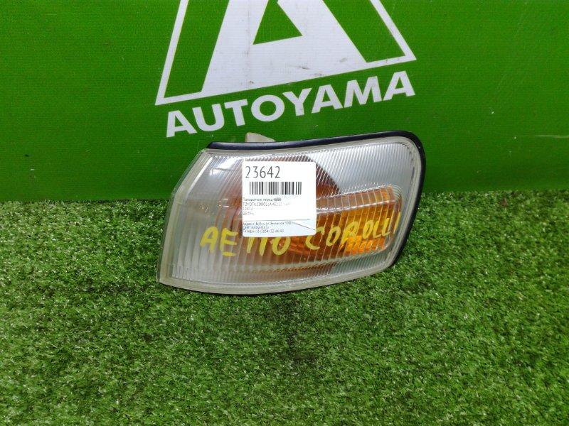 Поворотник Toyota Corolla AE110 4AFE передний левый (б/у)