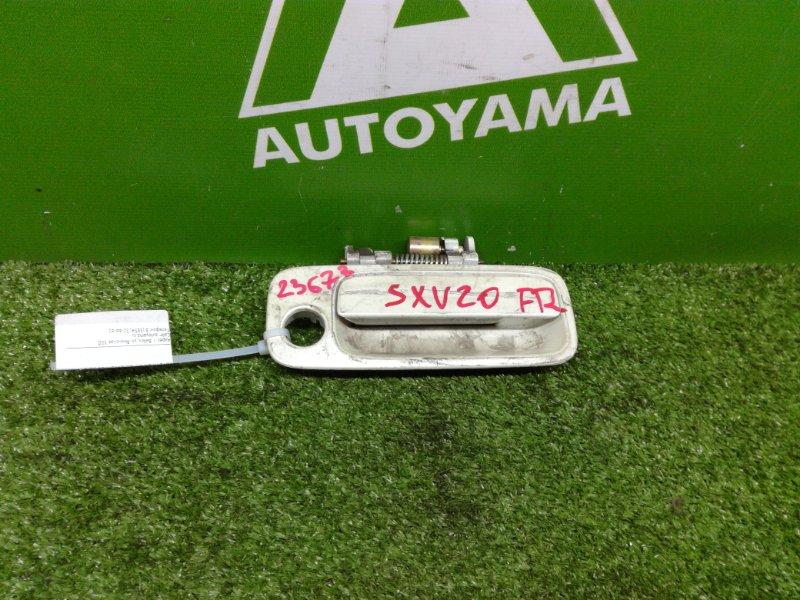 Ручка двери внешняя Toyota Camry Gracia SXV20 5SFE передняя правая (б/у)