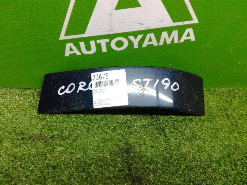 Ресничка Toyota Corona AT190 задняя правая (б/у)