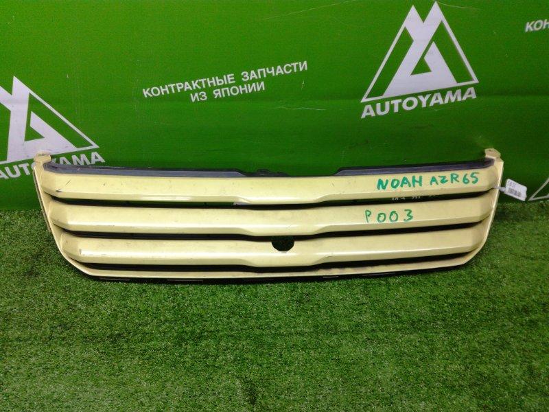Решетка радиатора Toyota Voxy AZR60 (б/у)