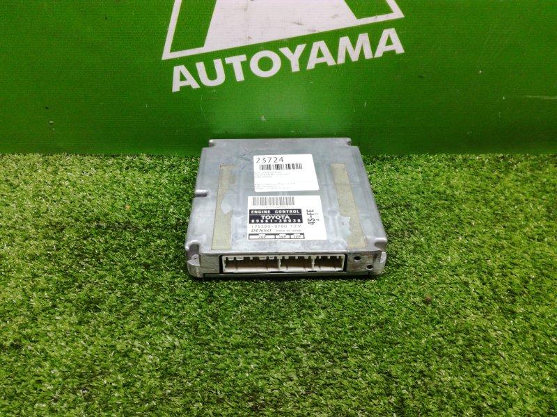 Блок управления двс Toyota Camry SV40 4SFE (б/у)