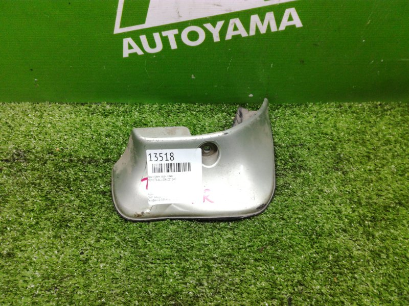 Брызговик Toyota Allion ZZT240 задний правый (б/у)