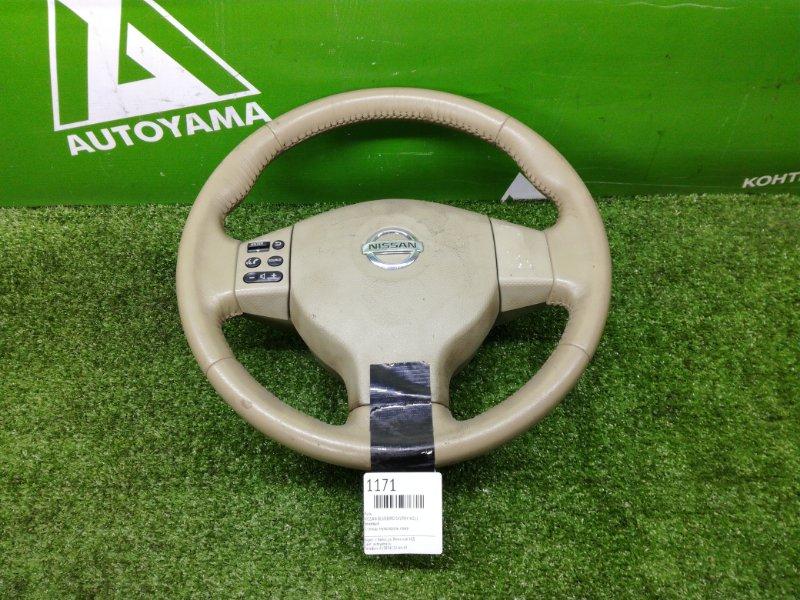Руль Nissan Bluebird Sylphy KG11 (б/у)