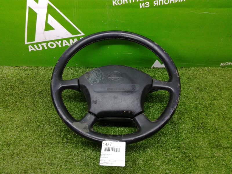 Руль Nissan Sunny FB15 (б/у)
