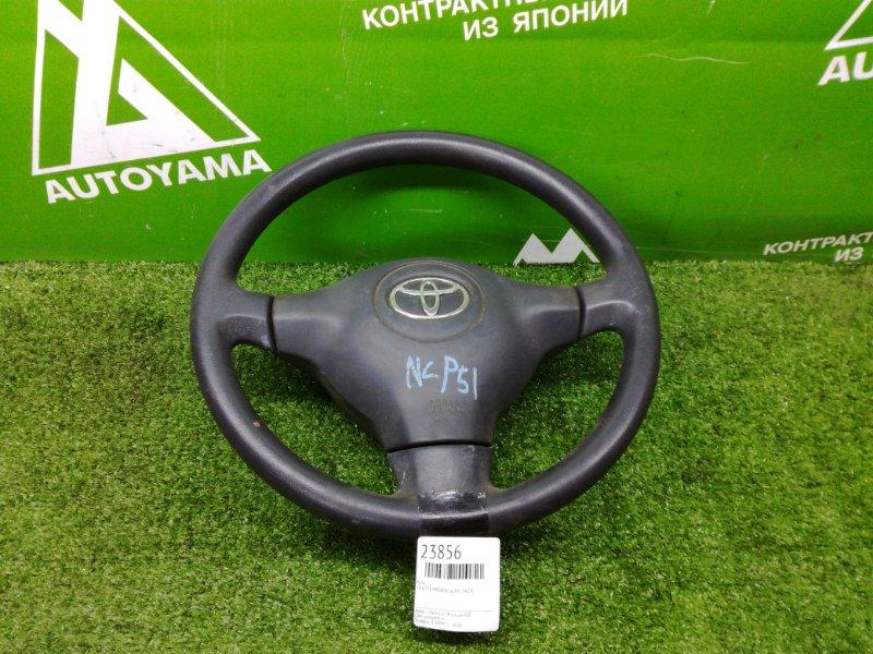 Руль Toyota Probox NCP51 1NZFE (б/у)