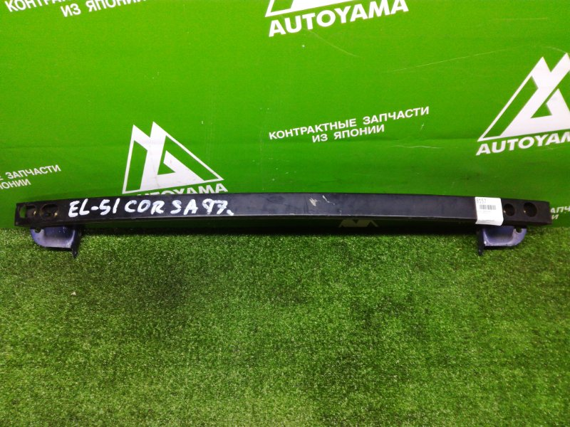 Жесткость бампера Toyota Corsa EL50 передний (б/у)