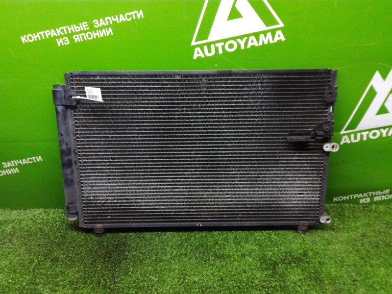 Радиатор кондиционера Toyota Mark Ii GX110 1GFE (б/у)
