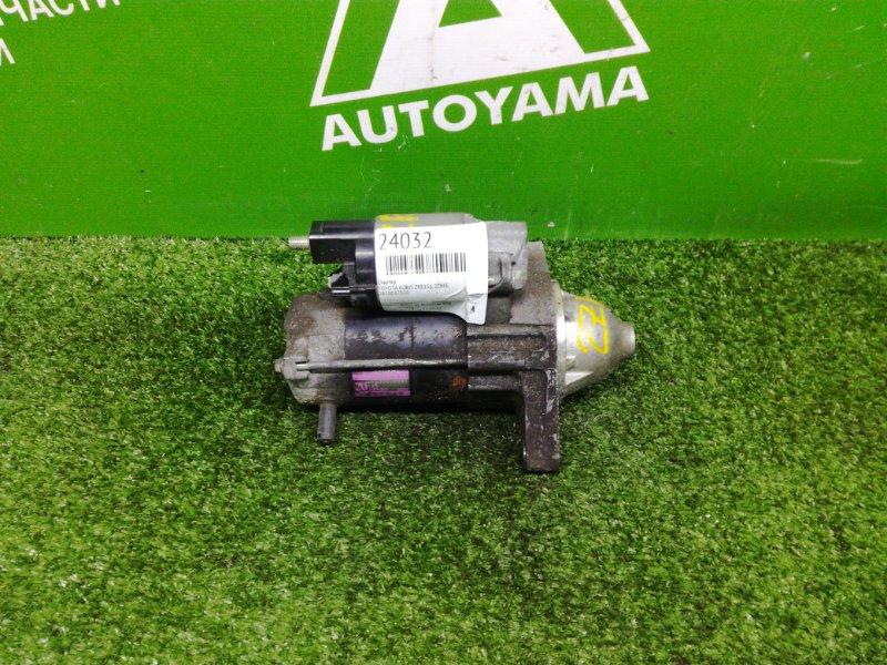 Стартер Toyota Auris ZRE151 2ZRFE (б/у)