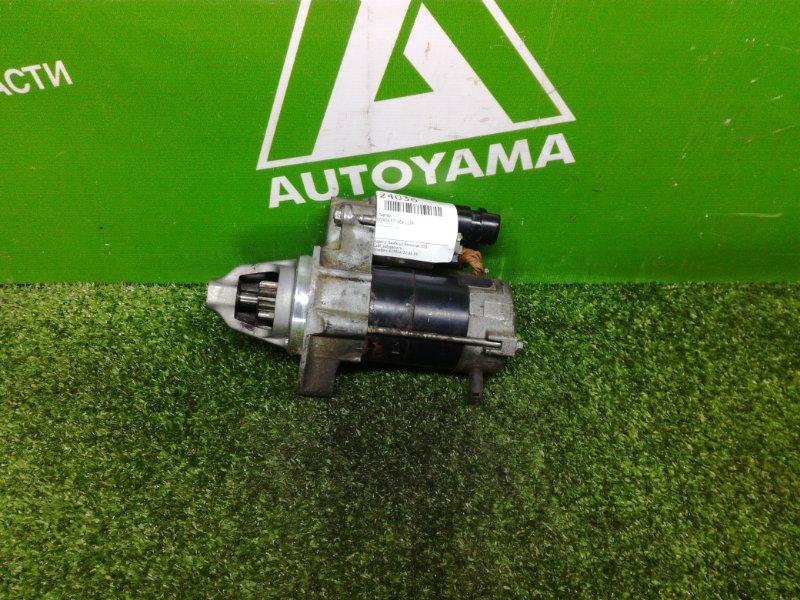 Стартер Honda Fit GE6 L13A (б/у)