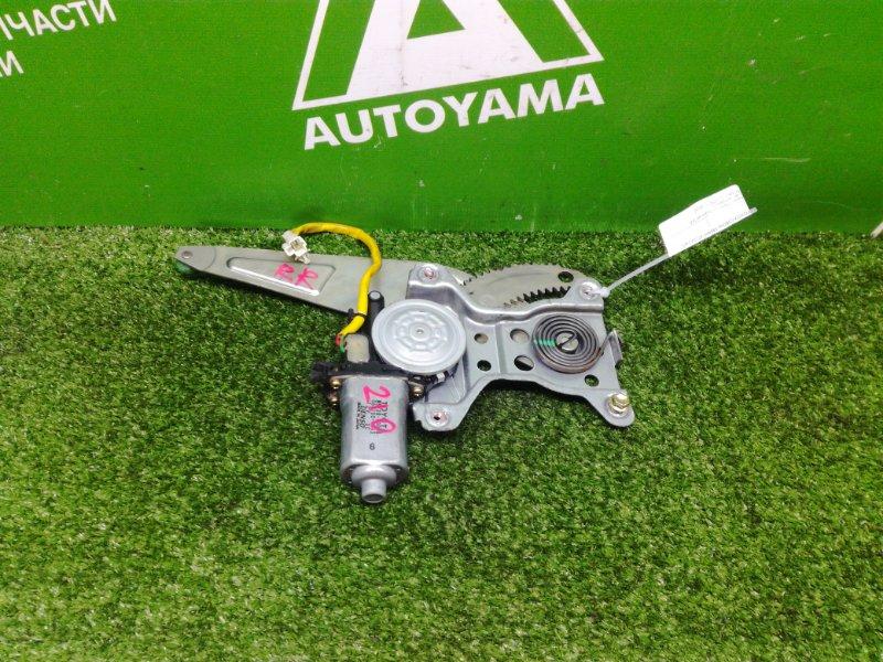 Стеклоподъемник Toyota Corona Premio AT210 5AFE задний правый (б/у)