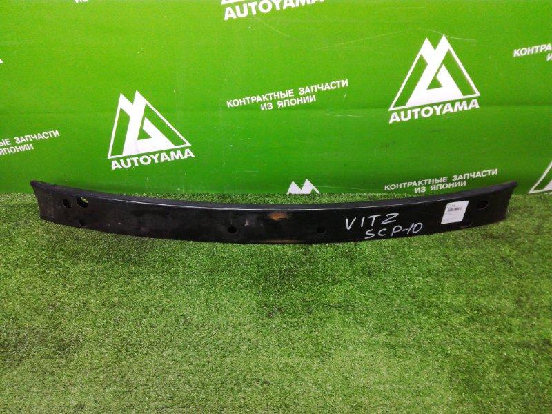 Жесткость бампера Toyota Vitz SCP10 передний (б/у)