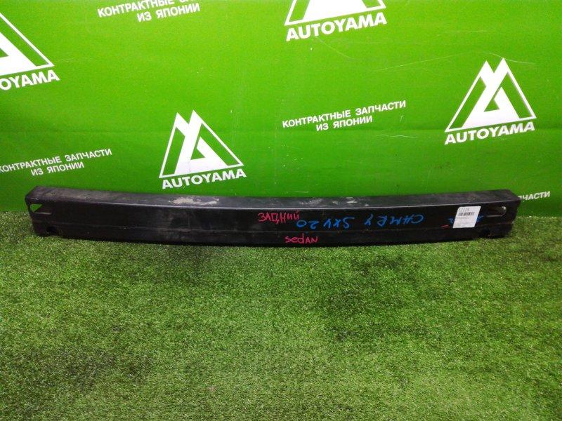 Жесткость бампера Toyota Camry Gracia SXV20 задний (б/у)