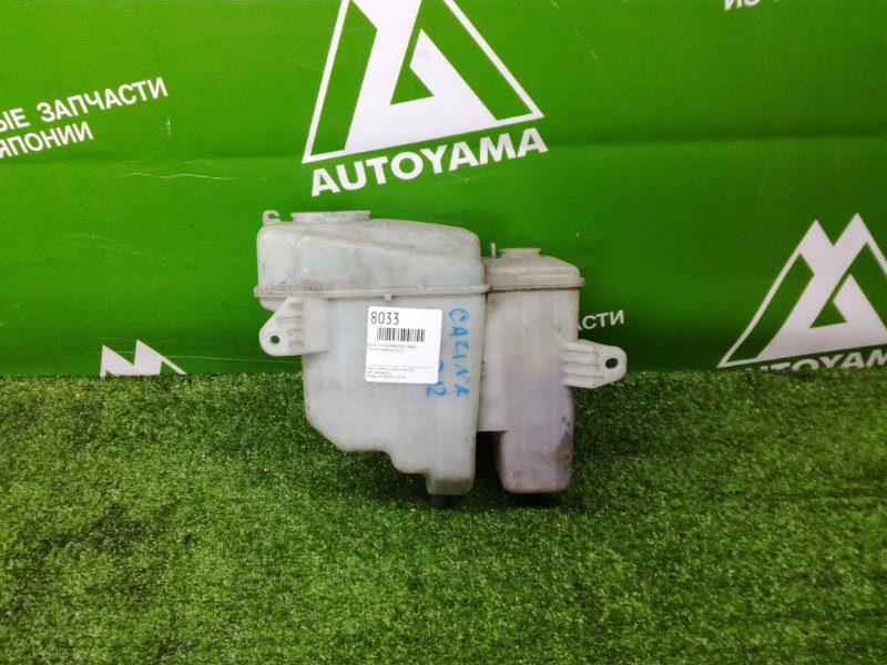 Бачок стеклоомывателя Toyota Carina ST210 передний (б/у)