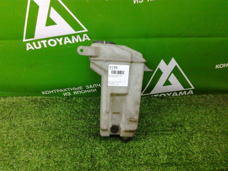 Бачок стеклоомывателя Toyota Ipsum SXM10 передний (б/у)