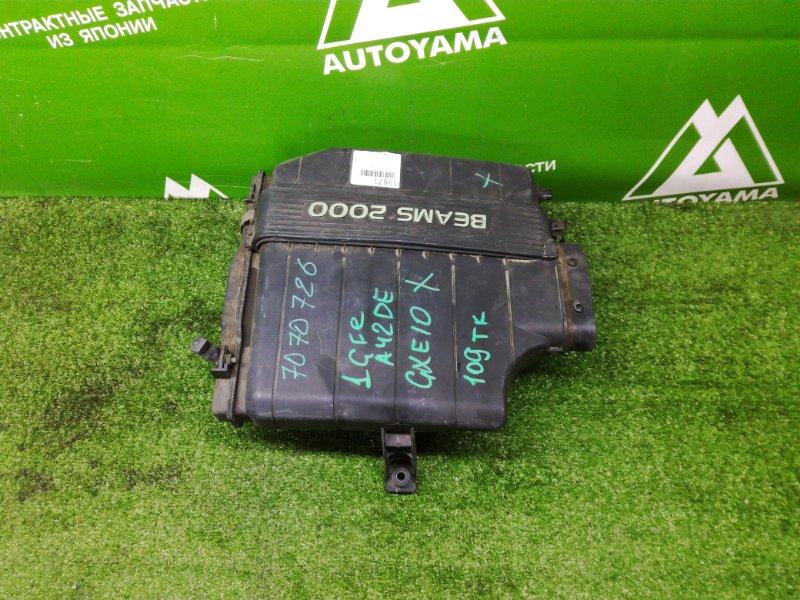 Корпус воздушного фильтра Toyota Altezza GXE10 1GFE (б/у)