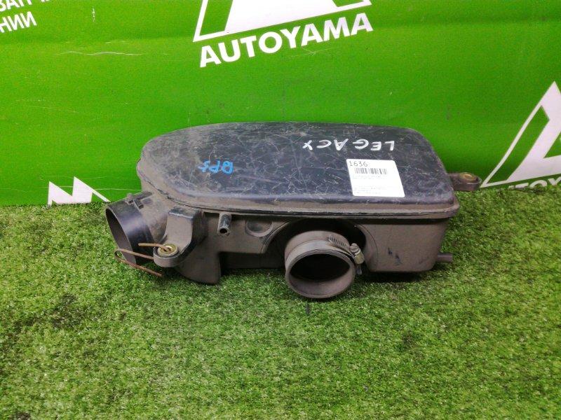 Корпус воздушного фильтра Subaru Legacy BP5 (б/у)