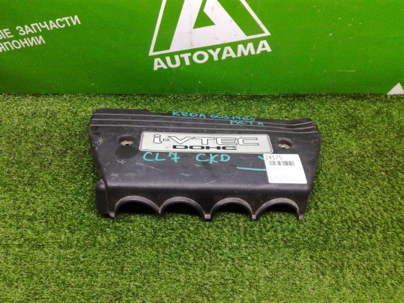 Крышка двигателя Honda Accord CL7 K20A (б/у)