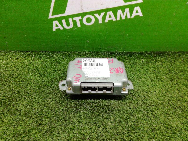 Блок управления акпп Nissan Liberty PN12 QR20 (б/у)