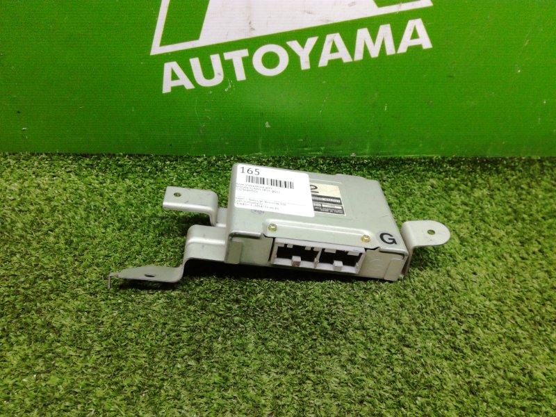 Блок управления акпп Nissan Sunny FB15 QG15 (б/у)