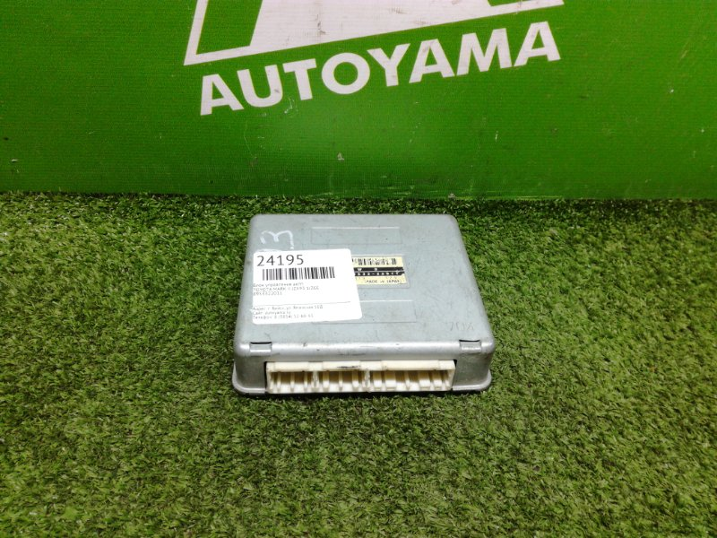 Блок управления акпп Toyota Mark Ii JZX93 1JZGE (б/у)