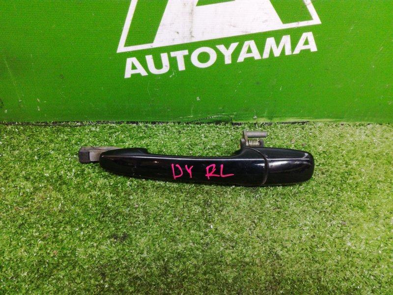 Ручка двери внешняя Mazda Demio DY3W ZJ задняя левая (б/у)