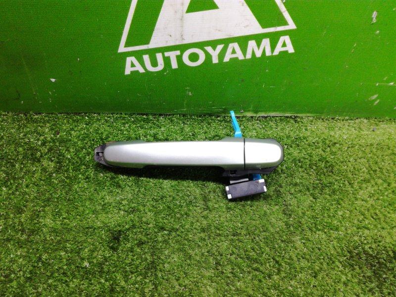 Ручка двери внешняя Toyota Auris NZE151 1NZFE 2011 задняя правая (б/у)