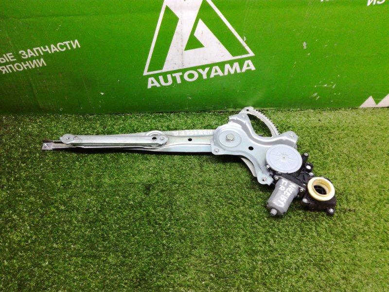 Стеклоподъемник Toyota Auris NZE151 1NZFE 2011 передний правый (б/у)