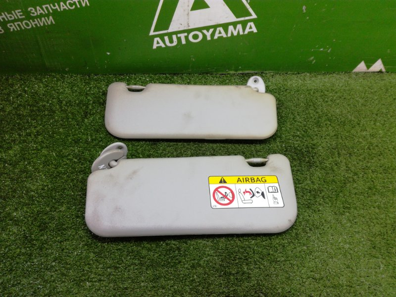 Козырек солнцезащитный Toyota Corolla Axio NZE161 1NZFE 2014 (б/у)