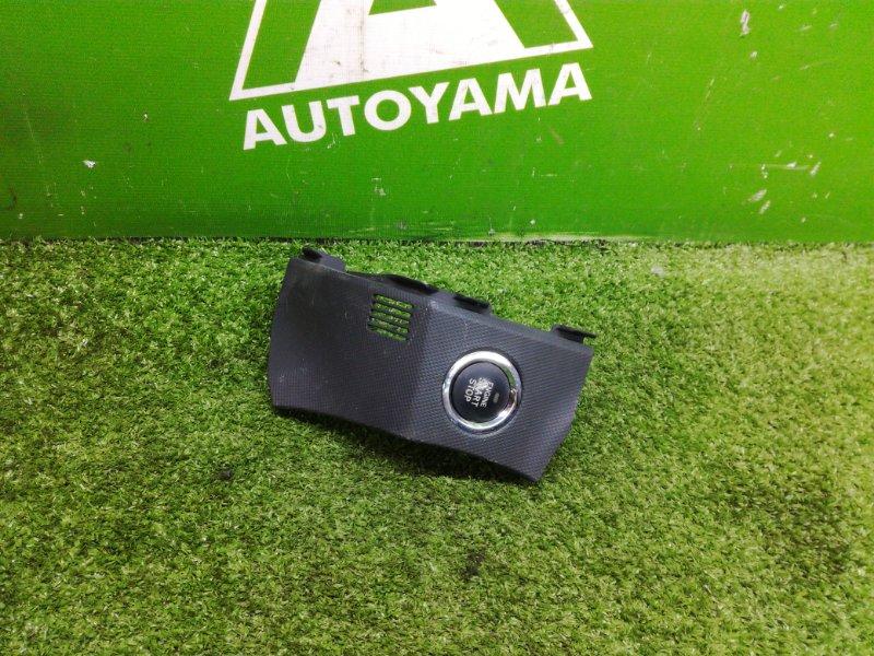 Кнопка запуска двигателя Toyota Auris NZE151 1NZFE 2011 (б/у)