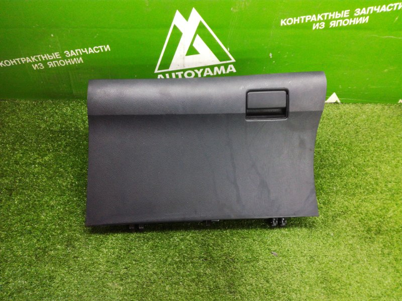 Бардачок Toyota Corolla Axio NZE161 1NZFE 2014 (б/у)