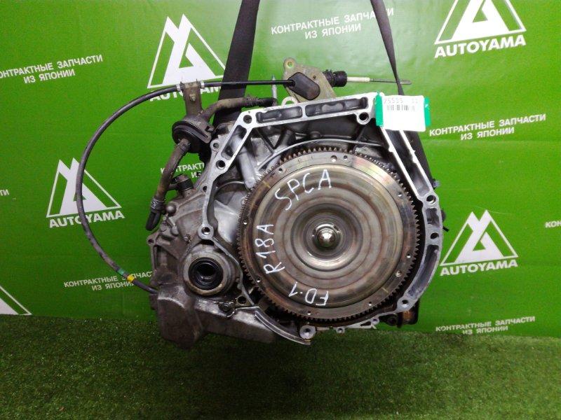 Кпп автоматическая Honda Civic FD1 R18A (б/у)