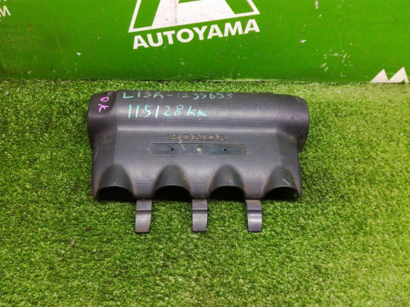 Крышка двигателя Honda Fit GD1 L13A (б/у)