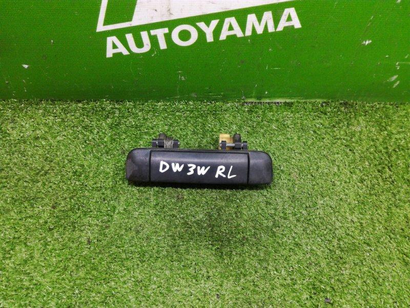 Ручка двери внешняя Mazda Demio DW3W B3 задняя левая (б/у)