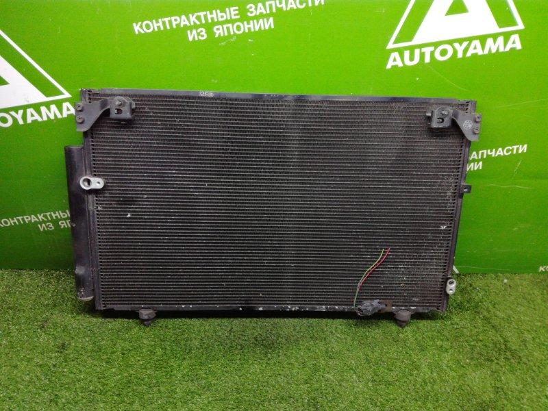 Радиатор кондиционера Toyota Wish ZNE10 1ZZFE (б/у)