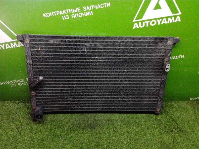 Радиатор кондиционера Toyota Mark Ii GX90 1GFE (б/у)