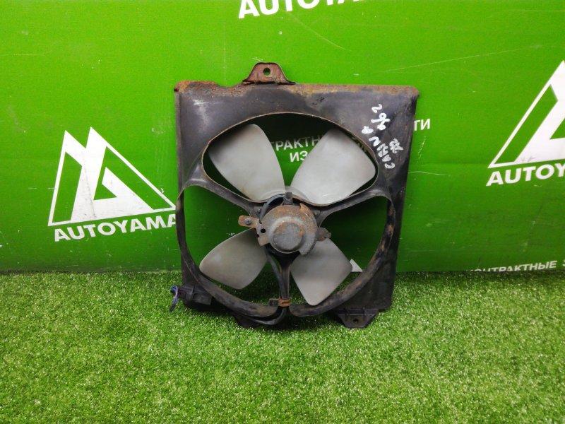 Вентилятор радиатора Toyota Corona Premio AT210 5AFE (б/у)