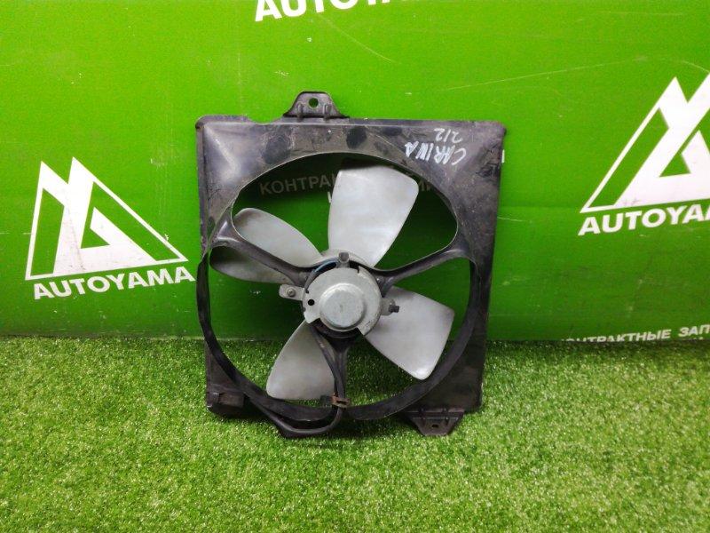 Вентилятор радиатора Toyota Carina AT210 5AFE (б/у)