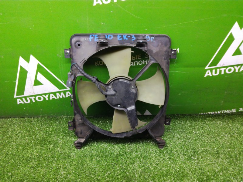 Вентилятор радиатора Honda Civic Ferio EK3 D15B (б/у)