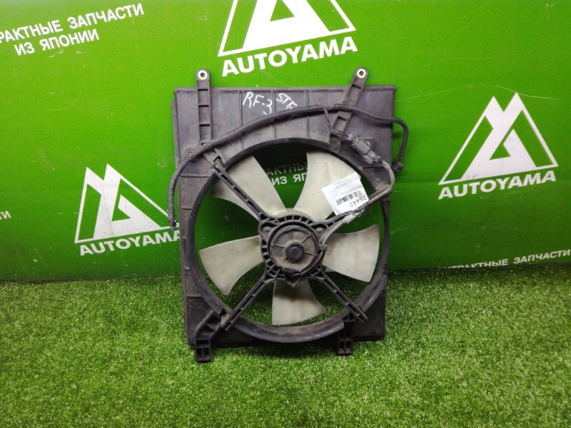 Вентилятор радиатора Honda Stepwgn RF3 K20A (б/у)
