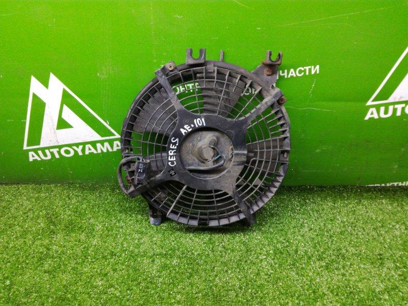 Вентилятор радиатора Toyota Corolla AE100 5AFE (б/у)