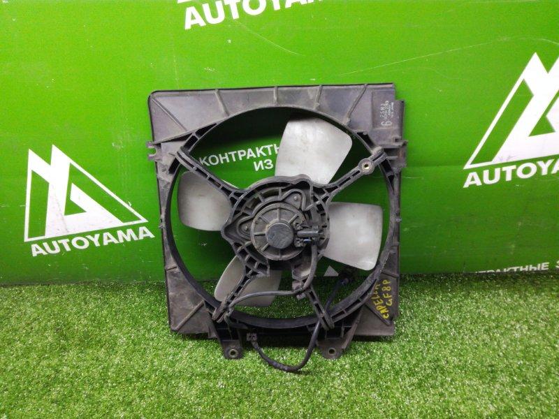 Вентилятор радиатора Mazda Capella GFEP (б/у)